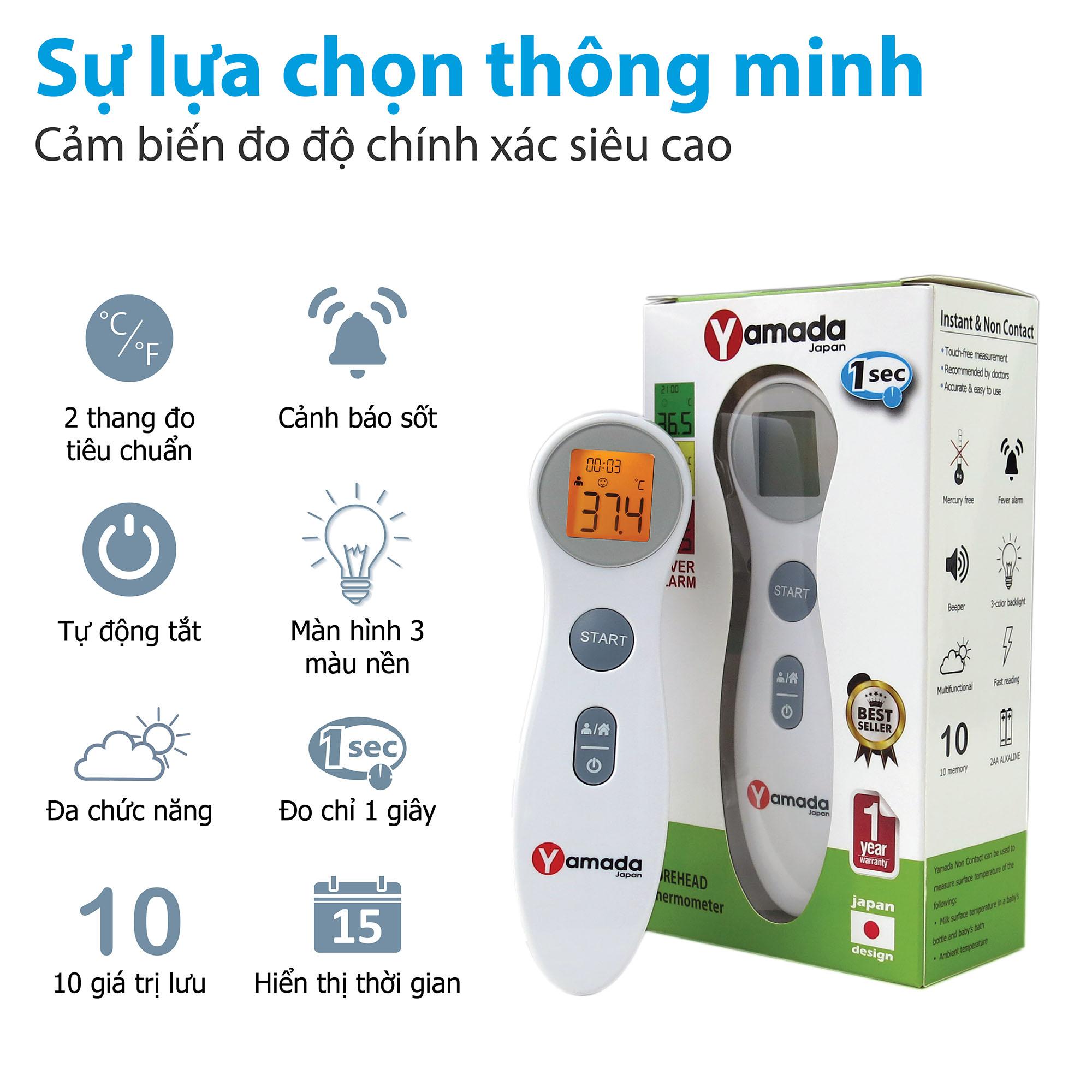 Nhiệt kế điện tử hồng ngoại đo trán không chạm Yamada Nhật Bản - đo nhanh 1 giây, cảnh báo sốt, màn hình 3 màu đèn, đo sữa, nước tắm, nhiệt độ phòng