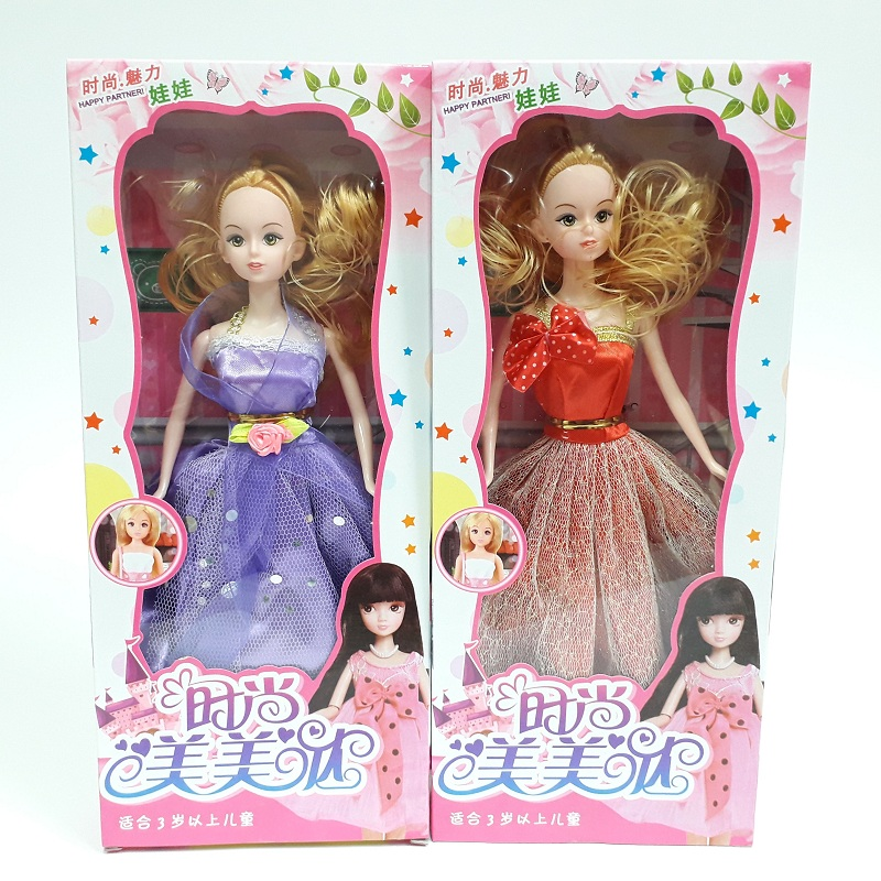 Hộp đồ chơi búp bê khớp công chúa mang đầm dạ hội cho bé