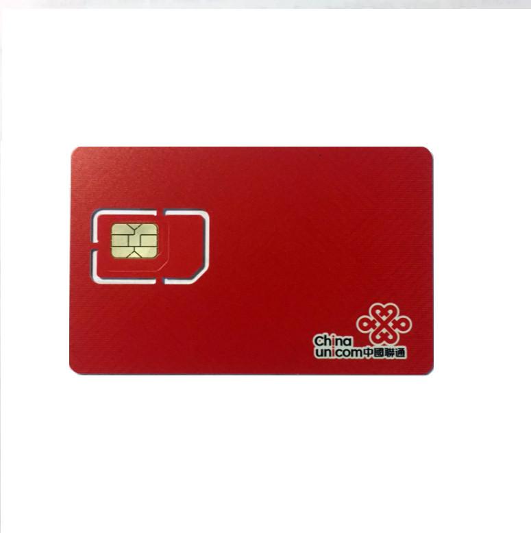 Sim 4G Nhật 8 ngày, 6GB Data tốc độ cao, Không giới hạn Data tốc độ thường, Có thoại
