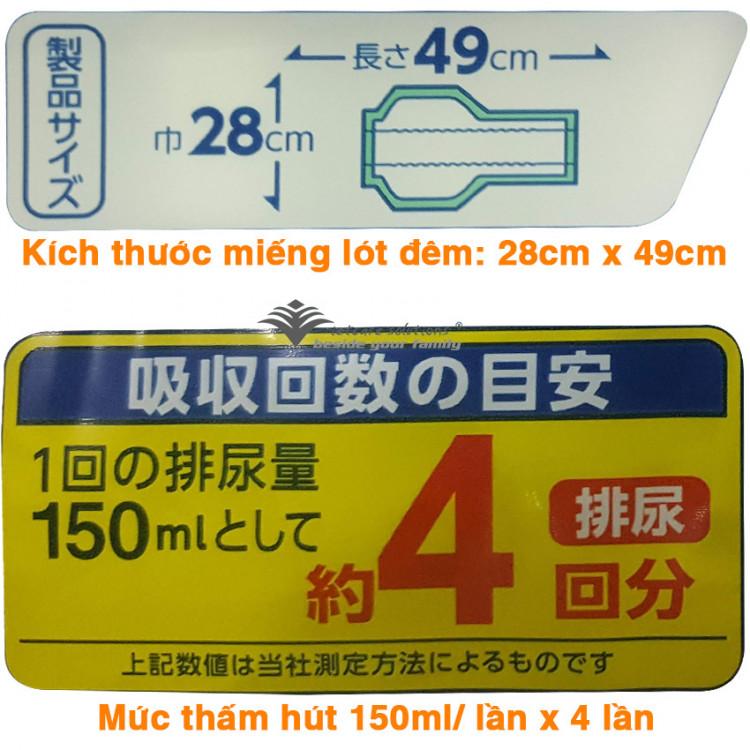 Miếng lót đêm dùng cho tã - bỉm người lớn Livedo 30 miếng - Nhật Bản 4