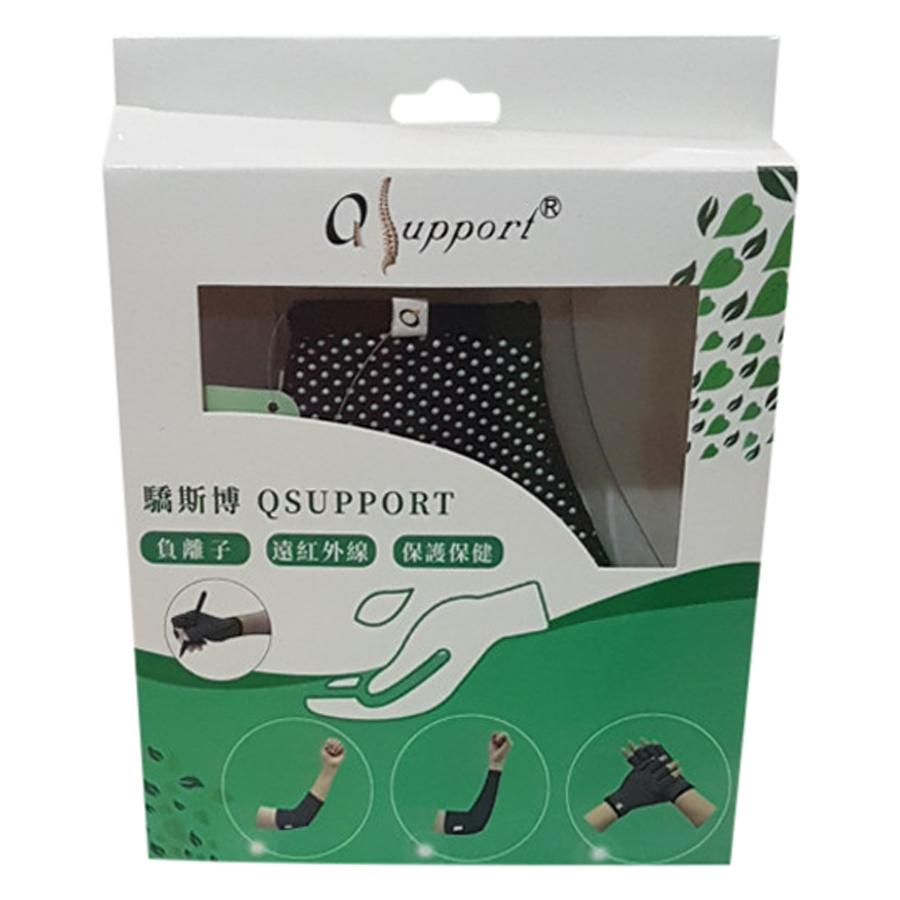 Găng Tay Hồng Ngoại Xa Cao Cấp QSupport Q0094GT0S - Đen (Size S)