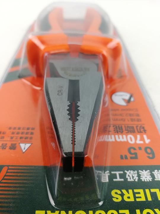 """Kìm điện cách điện 6"""" ( 150 mm ) Asaki AK-8000"""