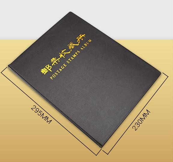 Album đựng tem sưu tầm PASA Đại Loan - đựng khoảng 500 con tem [màu ngẩu nhiên]