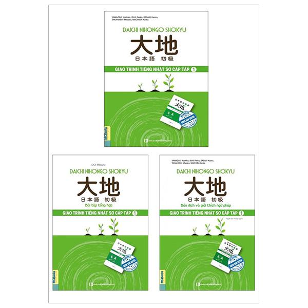 Combo Giáo Trình Tiếng Nhật Daichi Sơ Cấp 1 (Bộ 3 Cuốn)