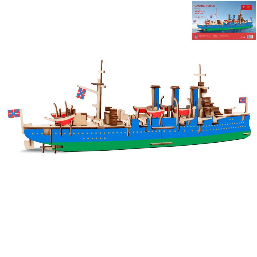 Đồ chơi lắp ráp gỗ 3D Mô hình Chiến hạm ABPOBA Laser