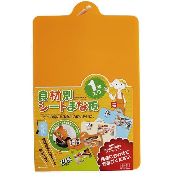 Combo Thớt nhựa dẻo (màu cam) +  Dao gọt hoa quả Echo nội địa Nhật Bản