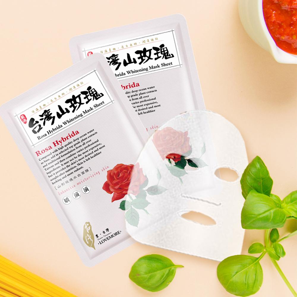 Mặt nạ Hoa Hồng LOVEMORE [MỊN DA - CẤP ẨM] - Đài Loan (28ml x 5 miếng)