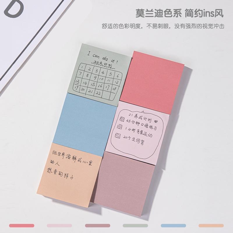 Giấy note giấy nhắn giấy nhớ 6 màu cho bullet journal học sinh Deli - 1 tệp - 21553