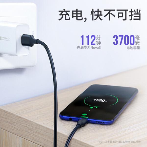 Cáp USB Type C to USB 2.0 Ugreen 60116 dài 1m chính hãng cao cấp