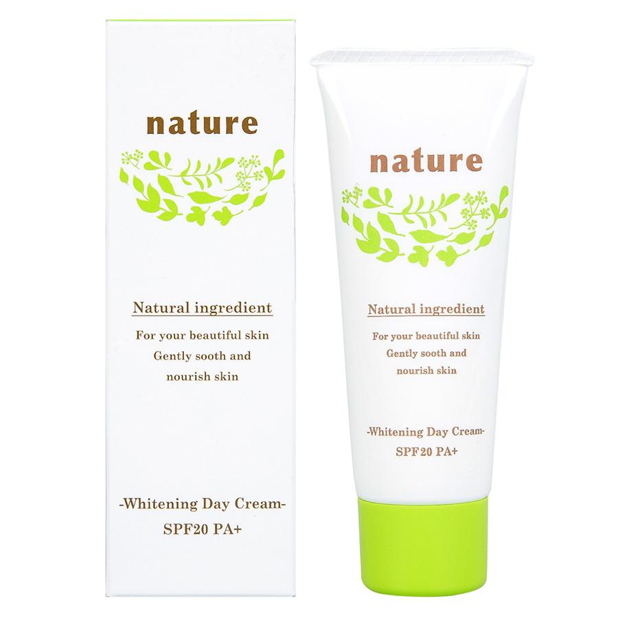 Kem dưỡng da Naris Nature Whitening Day Cream Nhật Bản 40g + Móc khóa