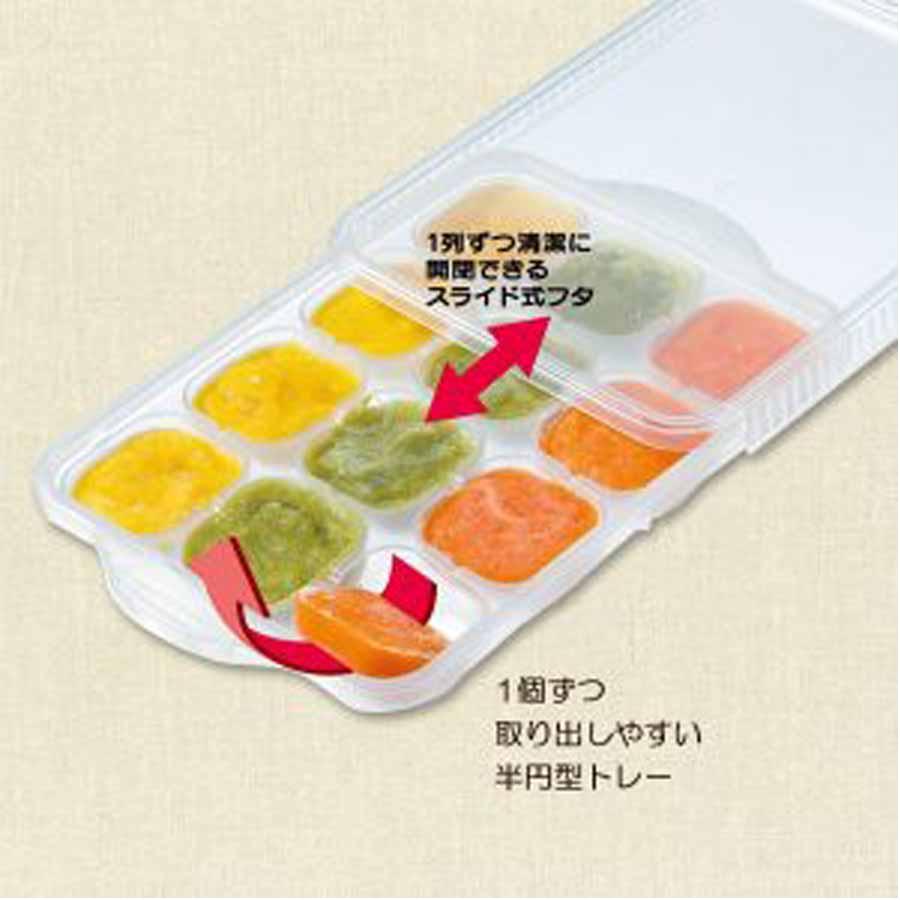 Bộ 2 khay dự trữ thức ăn dặm cho trẻ Skater - Hàng nội địa Nhật
