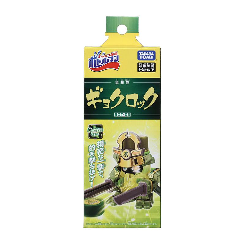 Đồ Chơi Mô Hình BOTTLEMAN Robot Nắp Chai Gyokurock Samurai 172789