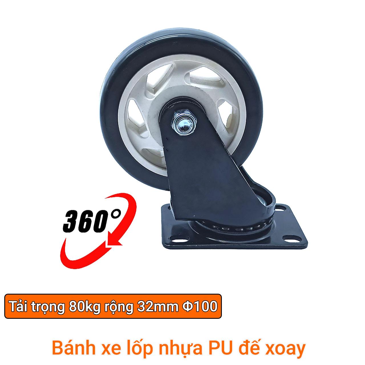 Bánh xe đẩy mặt đế xoay càng sắt tải trọng 80kg lốp nhựa PU đen rộng 32mm Φ100mm