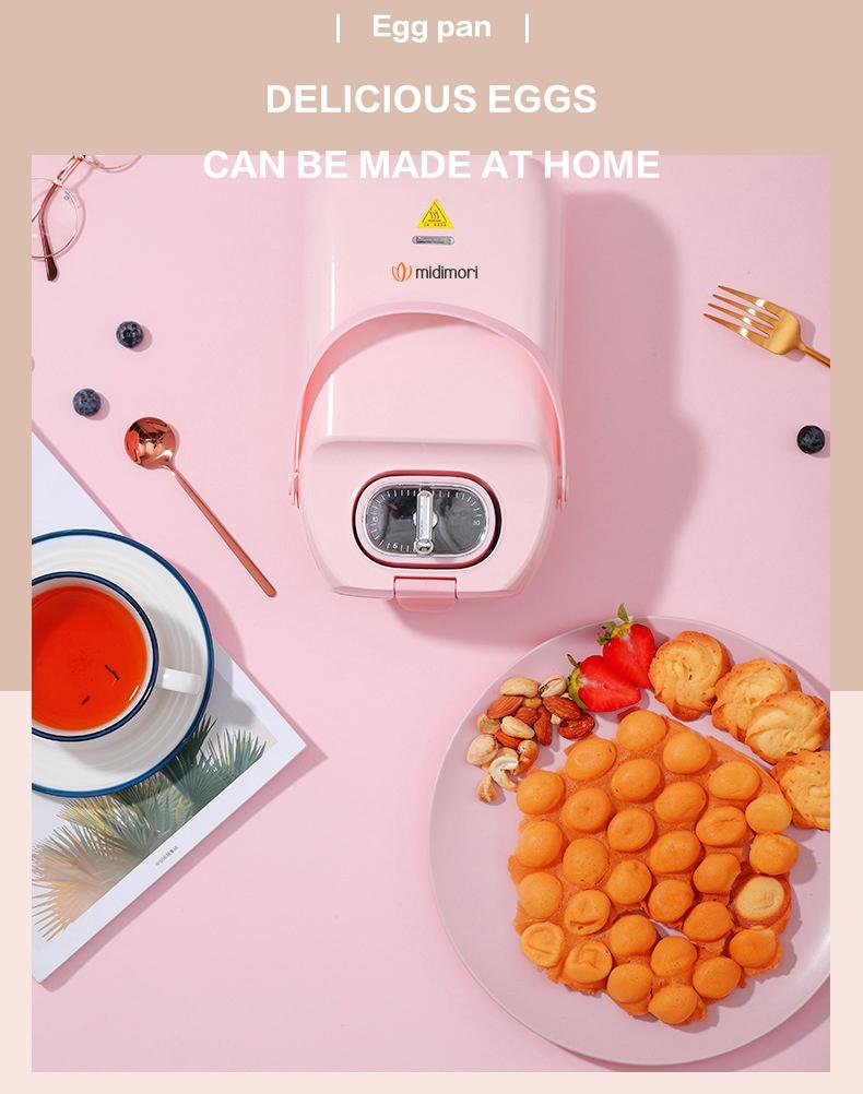 Máy Nướng Bánh Mì Mini Đa Năng Midimori MDMR-1366 (650W) - Hàng chính hãng
