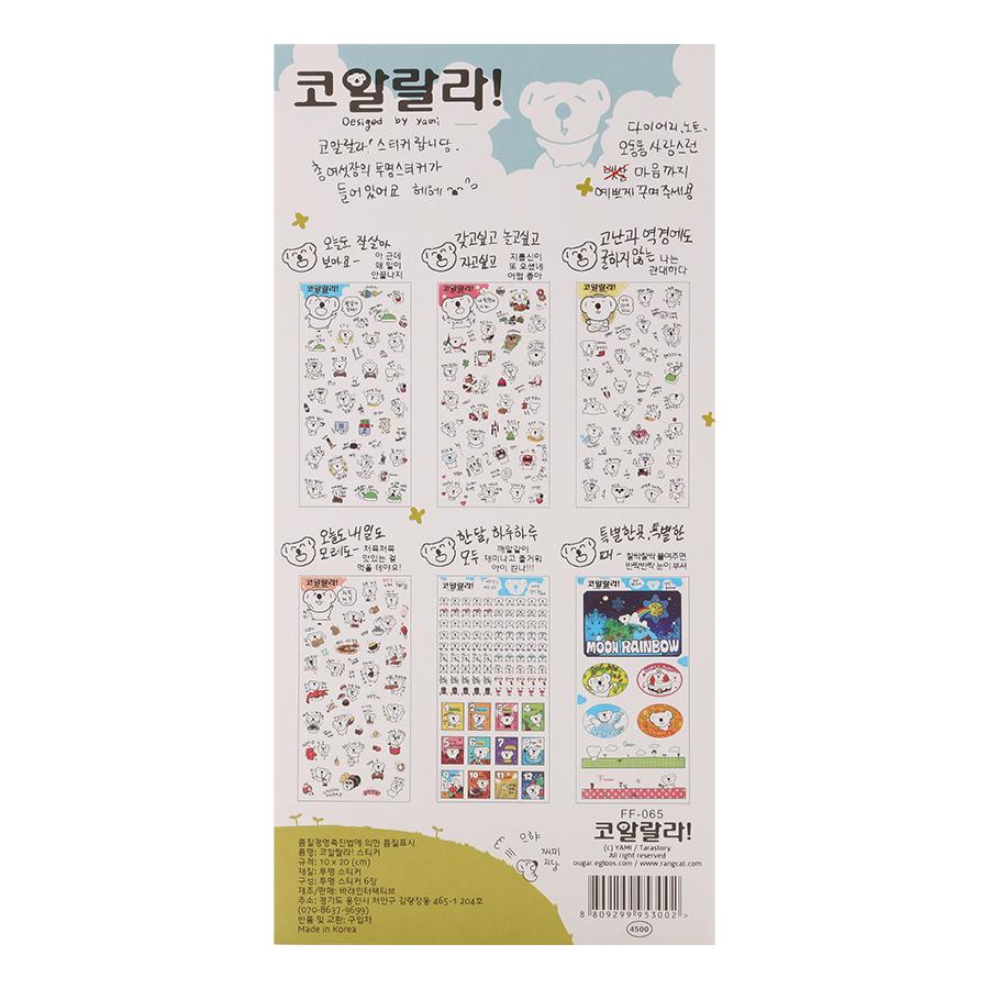 Bộ 6 Tấm Sticker Trang Trí - Hình Gấu Dễ Thương