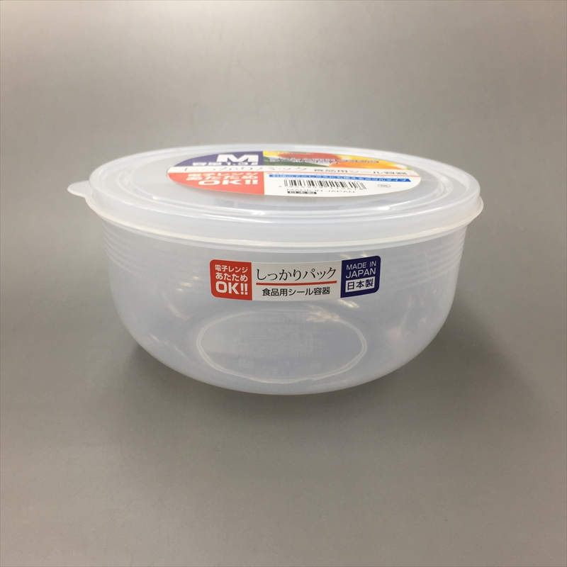 Âu đựng thực phẩm có thể sử dụng cấp đông trong tủ lạnh Nội địa Nhật Bản