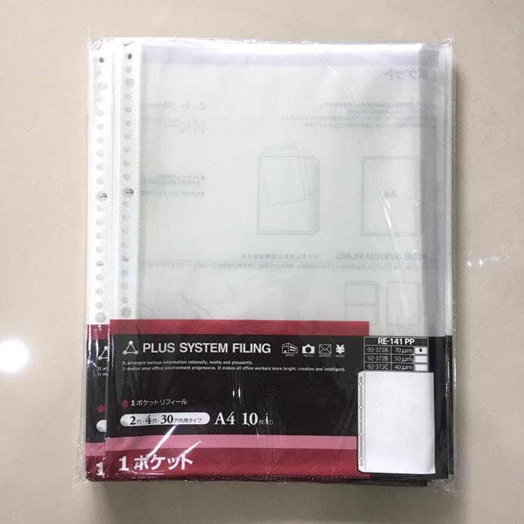 Bìa lỗ Plus 0.07MM- Xấp 10 cái