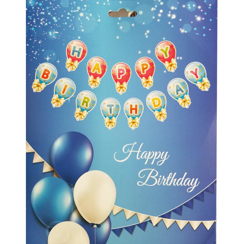 Dây treo sinh nhật bong bóng Happy Birthday