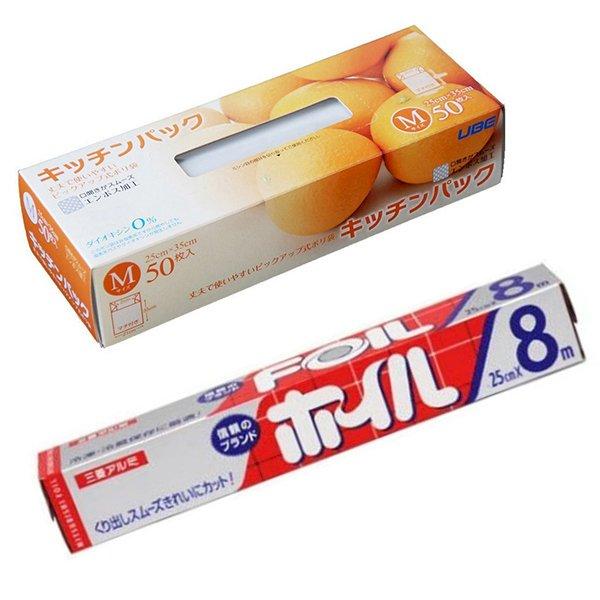 Combo Set 50 túi ni lông bảo quản thực phẩm + Màng nhôm bọc thực phẩm 25cm x 8m nội địa Nhật Bản