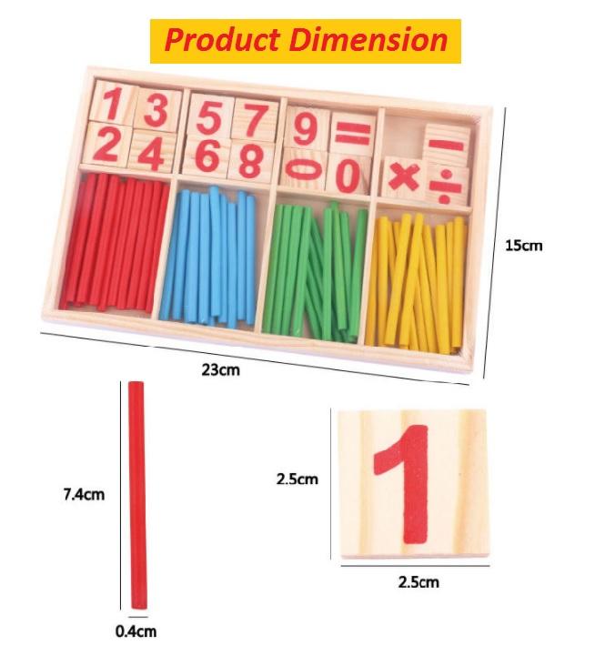 COMBO đồng hồ gỗ và bộ que tính học toán
