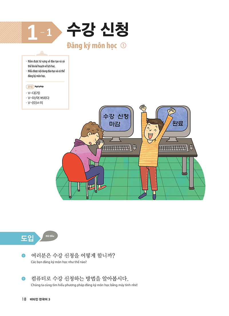 Vitamin Tiếng Hàn 3 (Học Kèm App: MCBooks Application) (Tặng Kèm Bút Hoạt Hình Cực Đẹp)
