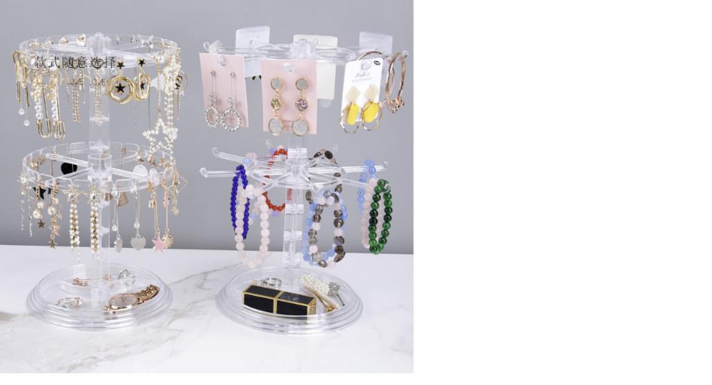 Giá xoay treo bông tai, hoa tai, chọn màu theo ý- Phụ kiện treo đồ trang sức 2 tầng - Khung treo bông tai, đồ trang sức xoay tròn- Khay treo đồ, đựng đồ phụ kiện đa năng-Kệ treo bông tai tiện ích