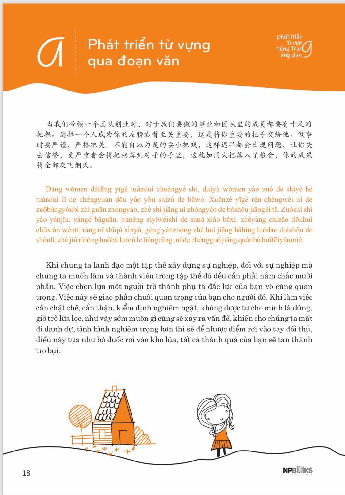 Phát triển từ vựng tiếng Trung ứng dụng