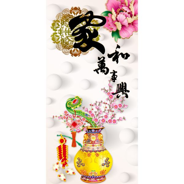 Decal Dán Tường - Tranh Bình Hoa - T3M--1422-copy