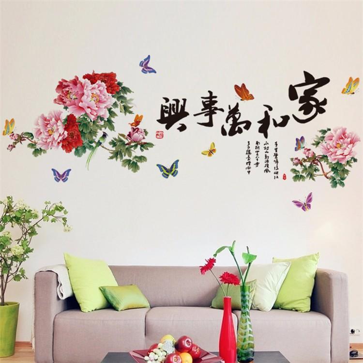 Decal dán tường Hoa mẫu đơn và hoa sen Lotus - HP485