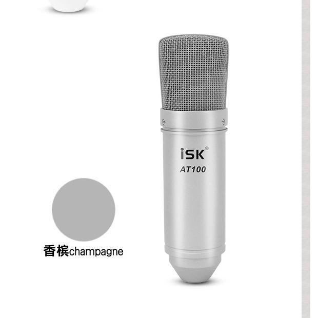 Micro thu âm ISK AT-100 hàng nhập khẩu