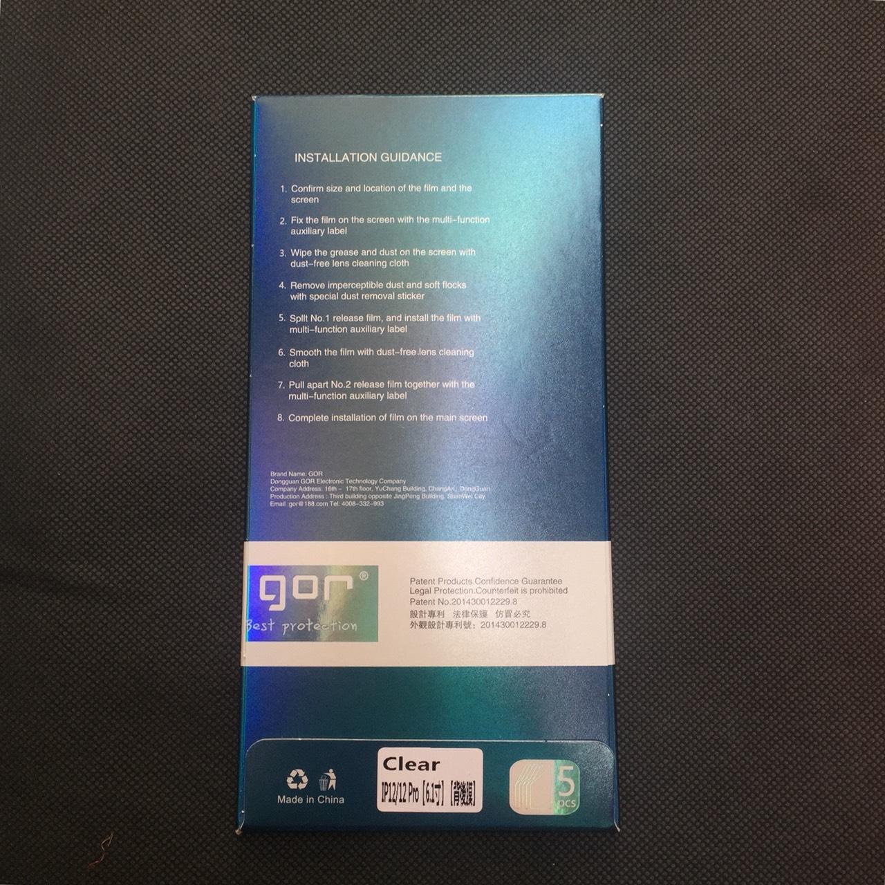 Bộ 5 dán dẻo Gor cho iPhone 12 Pro Max, 12 Pro, 12, 12 Mini bảo vệ máy ( 5 miếng mặt trước) hàng nhập khẩu