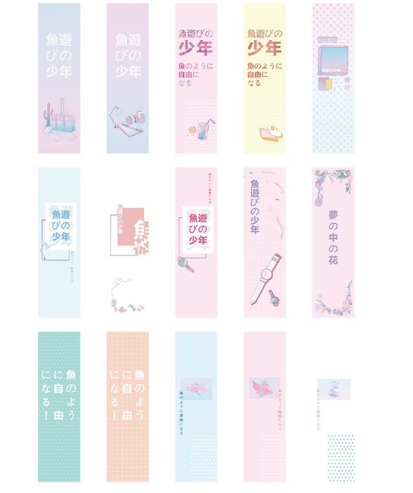 Hộp 30 Bookmark Đánh Dấu Sách Cuộc Sống Màu Hồng