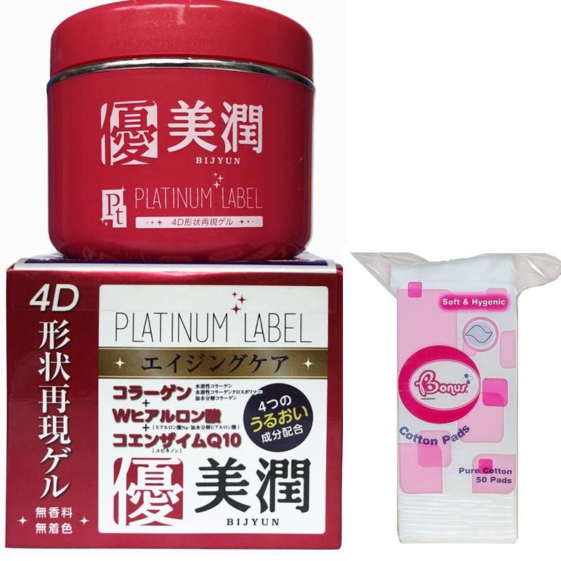 Combo 1 hộp kem dưỡng tái tạo da Platinum Label Nhật Bản ( 175g) + 1 bông tẩy trang ( 50 gói)