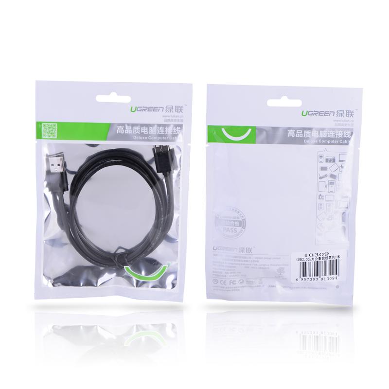 Dây USB 2.0 (đực sang đực) mạ vàng dài 2M UGREEN US102 10311 - Hàng chính hãng