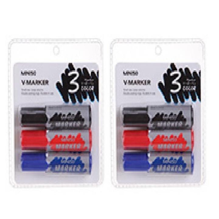 Bút đánh dấu Miniso 3 màu V-Marker - Hàng chính hãng