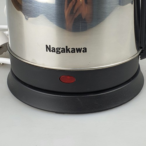 Ấm siêu tốc 1.8L dây dài 1.5m Nagakawa công suất 1500w đun sôi nhanh, inox cao cấp-hàng chính hãng