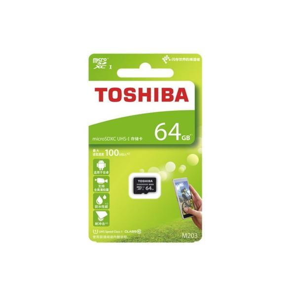 Thẻ nhớ Micro SDHC Toshiba M203 64GB 100MB/s - Hàng chính hãng