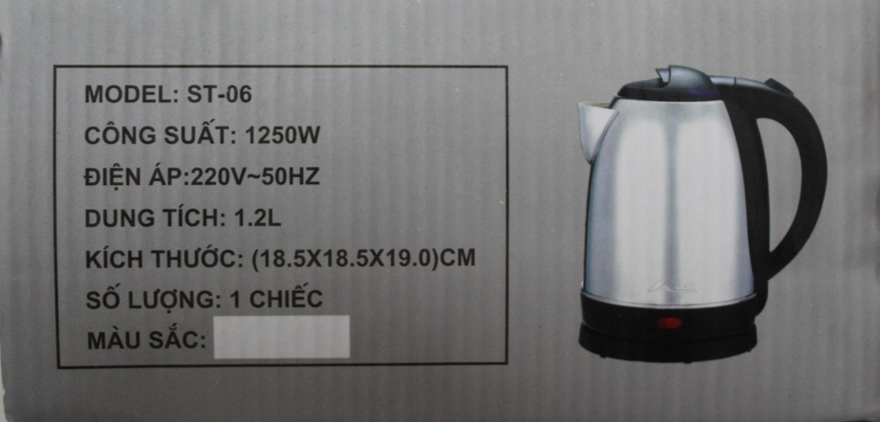 Bình Ấm Điện Siêu Tốc Aidi ST-06 (1,2 lít) - Màu Ngẫu Nhiên - Hàng Chính Hãng