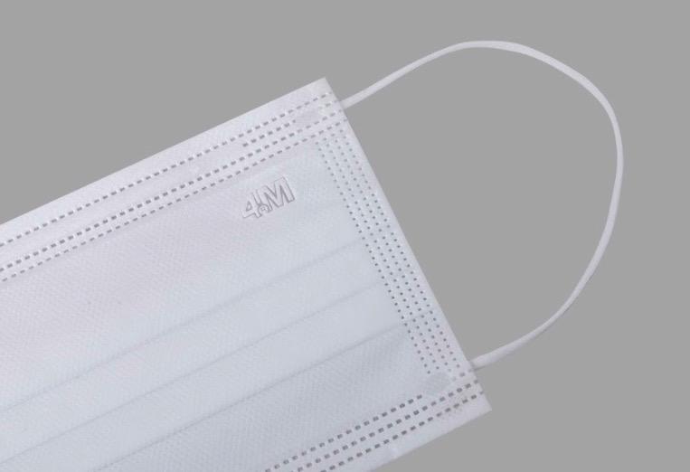 Khẩu trang du lịch tiện ích 4 lớp 4M Travel Kit màu trắng - Hộp 10 cái - Thương hiệu 4M - Chuẩn quốc tế, lọc bụi, lọc khuẩn hiệu quả