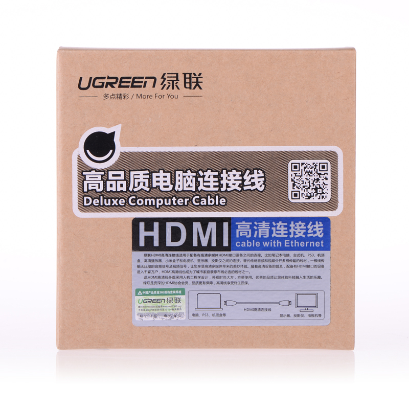 Cáp HDMI 10.2Gbps 19+1 thuần đồng đầu hợp kim dài 3m UGREEN HD126 10293 - Hàng chính hãng