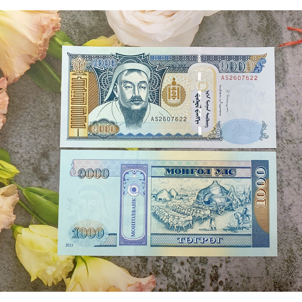 Tiền 1000 Tugrik của Mông Cổ xưa hình Thành Cát Tư Hãn, mới 100% UNC, tặng túi nilon bảo quản