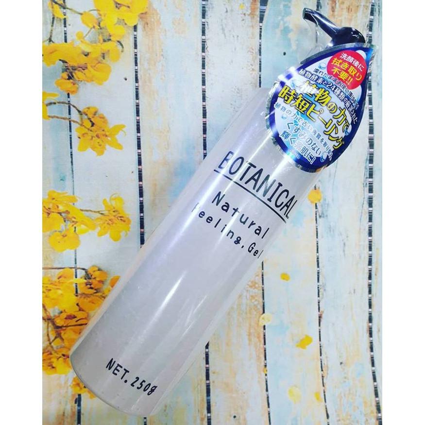 Gel Tẩy Tế Bào Da Chết Botanical Nhật Bản 250 ml