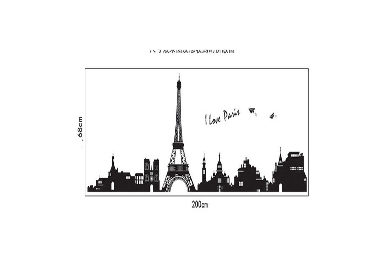 Decal dán tường luvina thành phố paris màu đen ay935