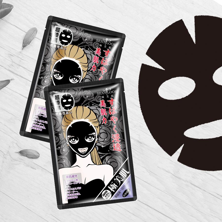 Mặt nạ đen SEXYLOOK [PHỤC HỒI – DƯỠNG ẨM – SE KHÍT LỖ CHÂN LÔNG] - Đài Loan – 28ml x 5 miếng