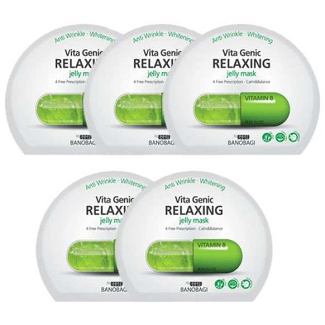 Bộ 10 Mặt Nạ Giấy Banobagi Vita Genic Relaxing Jelly Mask Vitamin B