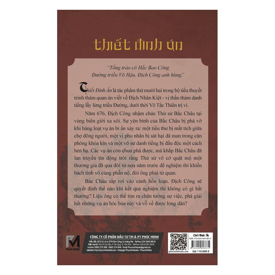 Combo 6 Tập Cuối Địch Công Kỳ Án (Tập 11 - Tập 16)