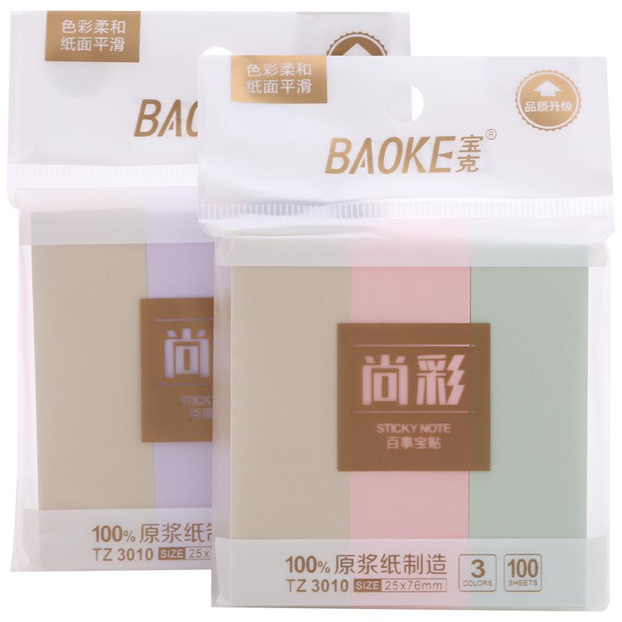 Bộ 2 Xấp Giấy Note 3 Màu Baoke 3010 - 25 x 76 mm/Màu (100 sheets/Xấp) - Giao Mẫu Ngẫu Nhiên