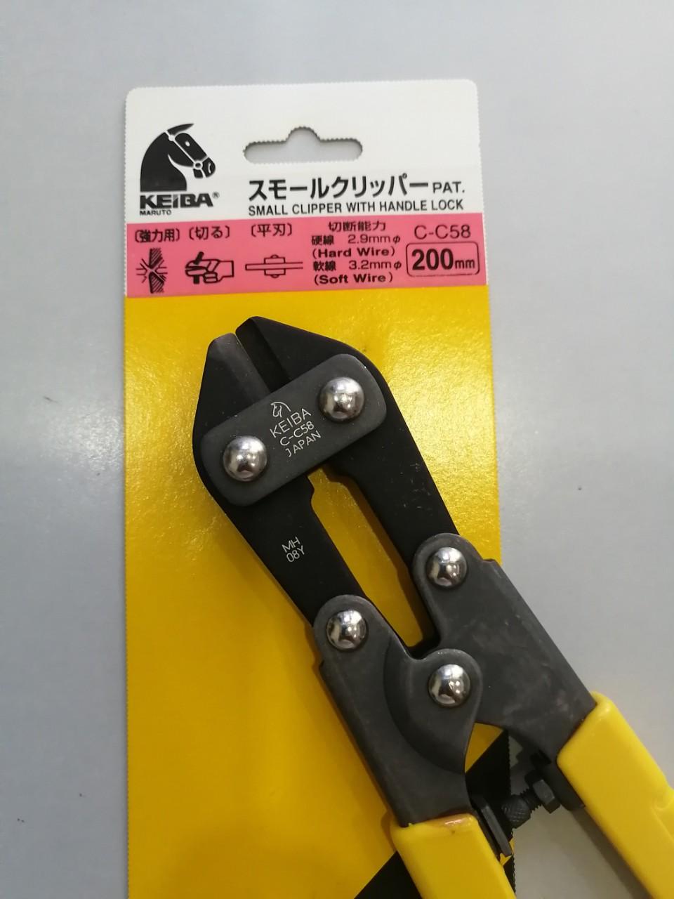 Kìm cắt cộng lực 8 inch (200mm) C-C58 KEIBA Nhật Bản