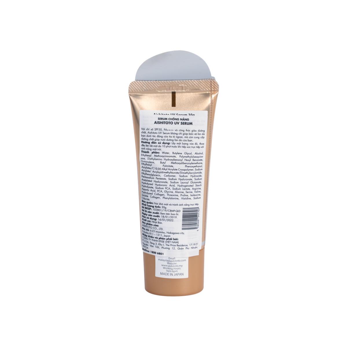 Serum Chống Nắng SPF50 & PA++++ AISHITOTO UV 30g