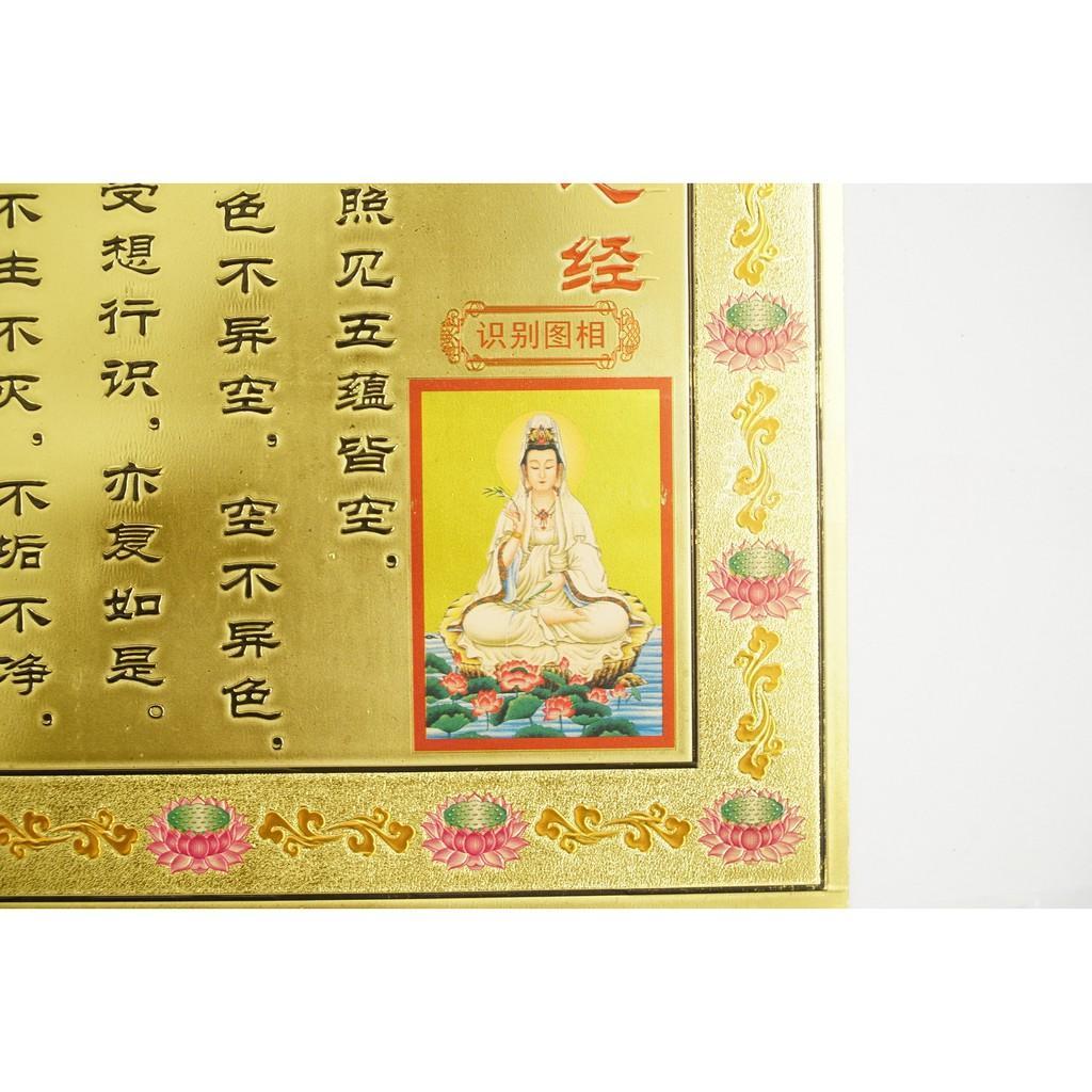 Tranh Phật Bà Quan Thế Âm Bồ Tát 3D treo tường mạ vàng - 76x40cm